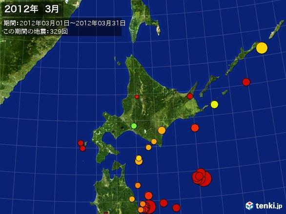 北日本・震央分布図(2012年03月)