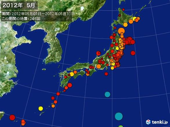 日本全体・震央分布図(2012年05月)
