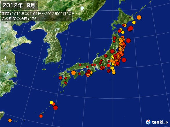 日本全体・震央分布図(2012年09月)