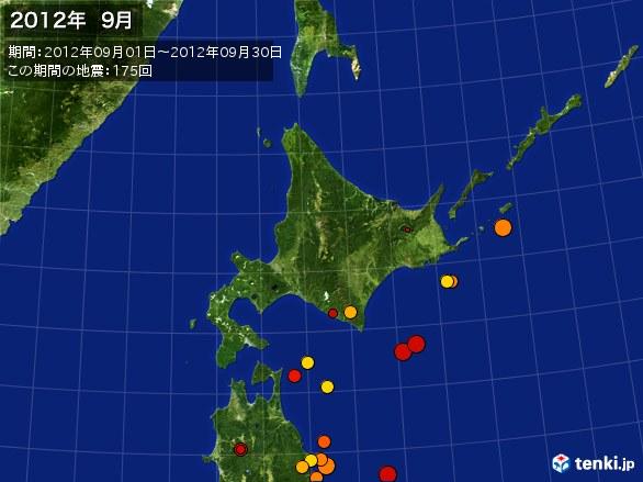 北日本・震央分布図(2012年09月)
