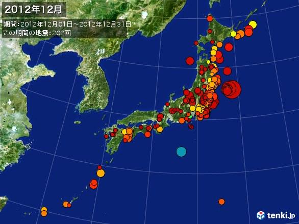 日本全体・震央分布図(2012年12月)