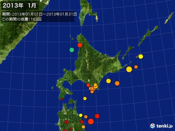 北日本・震央分布図(2013年01月)