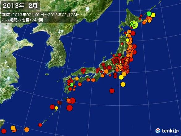 日本全体・震央分布図(2013年02月)