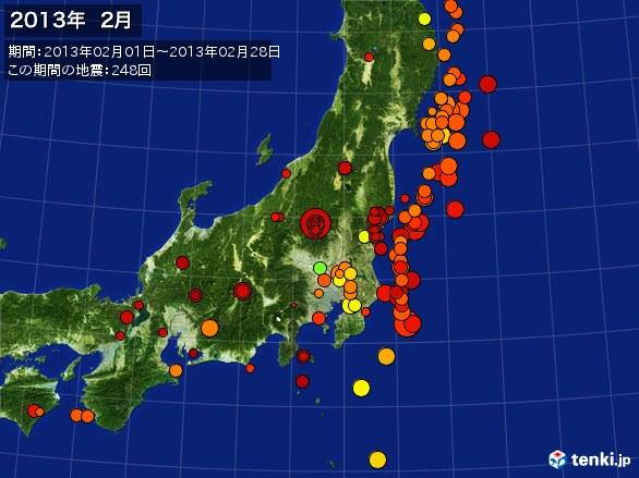 東日本・震央分布図(2013年02月)