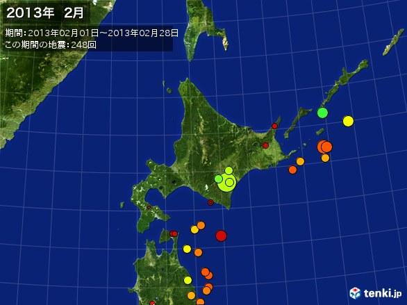 北日本・震央分布図(2013年02月)