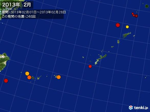 沖縄・震央分布図(2013年02月)