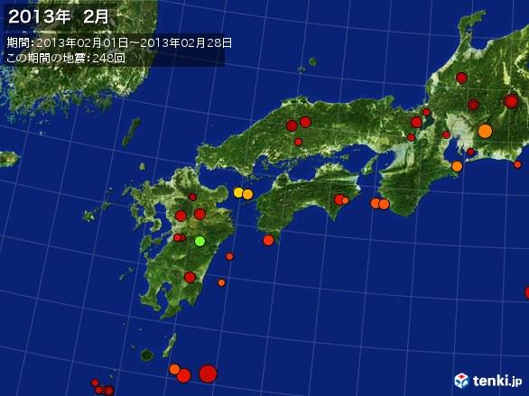 西日本・震央分布図(2013年02月)