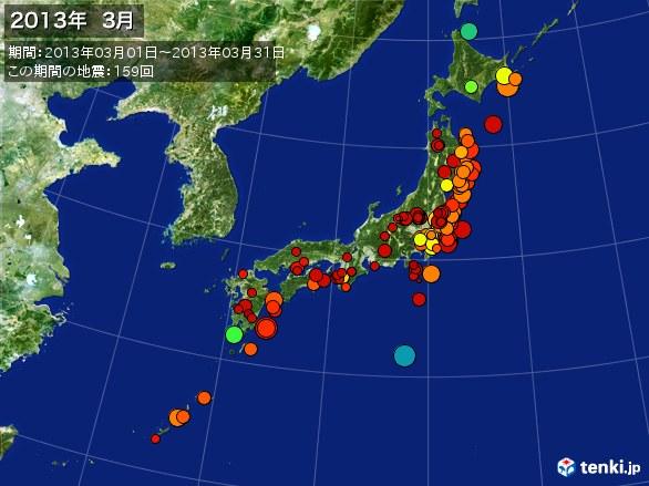 日本全体・震央分布図(2013年03月)