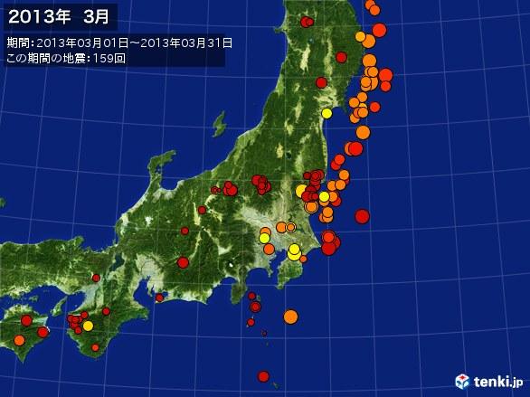 東日本・震央分布図(2013年03月)