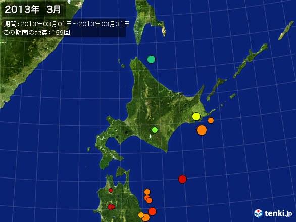 北日本・震央分布図(2013年03月)