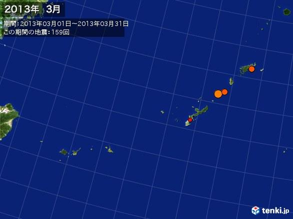 沖縄・震央分布図(2013年03月)