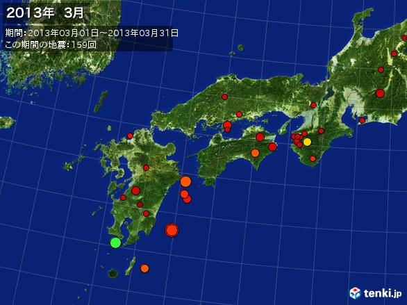 西日本・震央分布図(2013年03月)