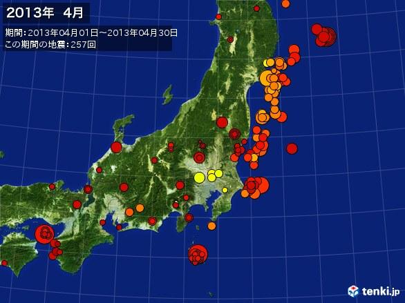 東日本・震央分布図(2013年04月)