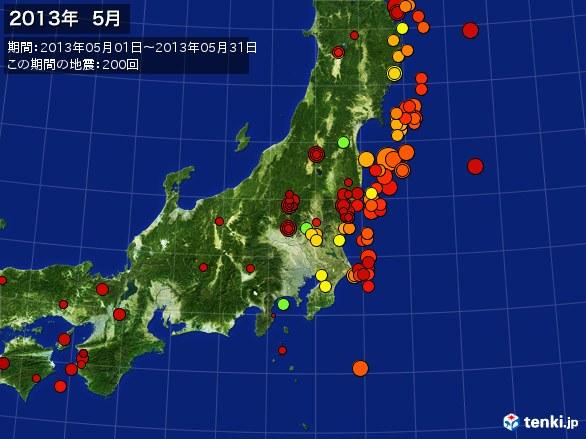 東日本・震央分布図(2013年05月)