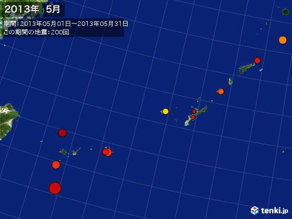 沖縄・震央分布図(2013年05月)