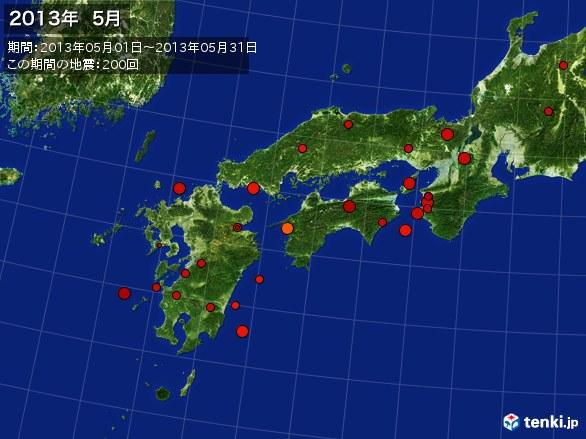 西日本・震央分布図(2013年05月)