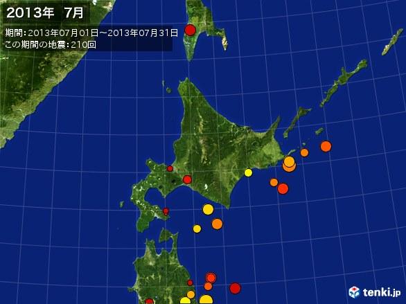 北日本・震央分布図(2013年07月)