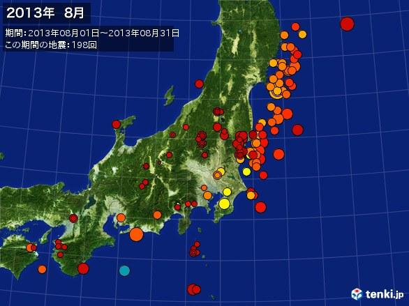 東日本・震央分布図(2013年08月)