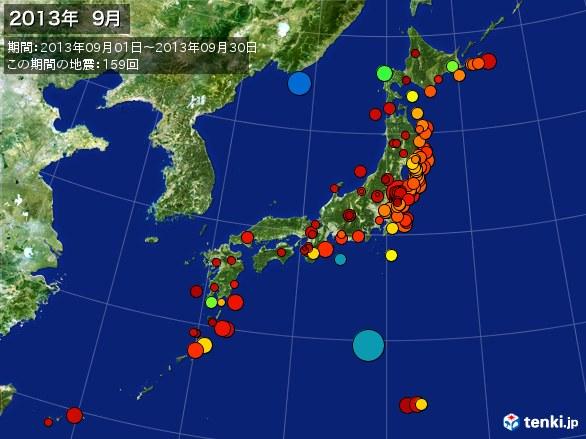 日本全体・震央分布図(2013年09月)