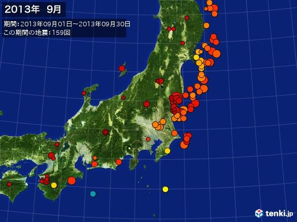 東日本・震央分布図(2013年09月)