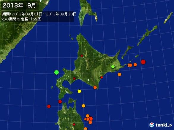 北日本・震央分布図(2013年09月)