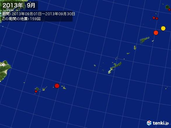 沖縄・震央分布図(2013年09月)