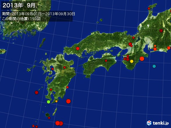 西日本・震央分布図(2013年09月)