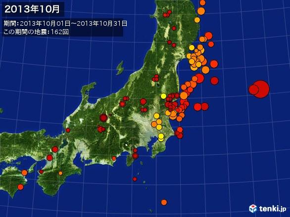 東日本・震央分布図(2013年10月)
