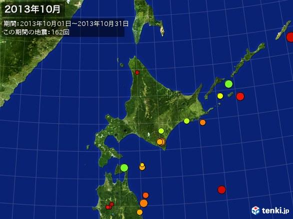 北日本・震央分布図(2013年10月)