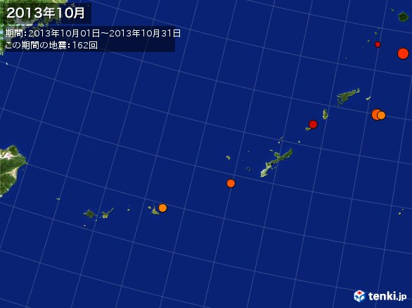 沖縄・震央分布図(2013年10月)