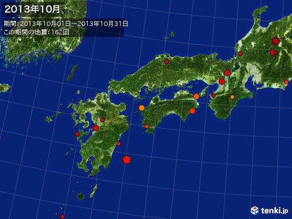 西日本・震央分布図(2013年10月)