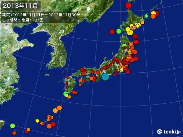 日本全体・震央分布図(2013年11月)