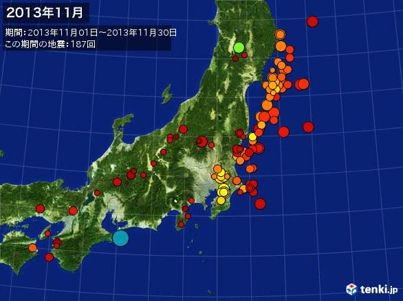 東日本・震央分布図(2013年11月)