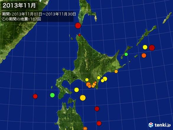 北日本・震央分布図(2013年11月)