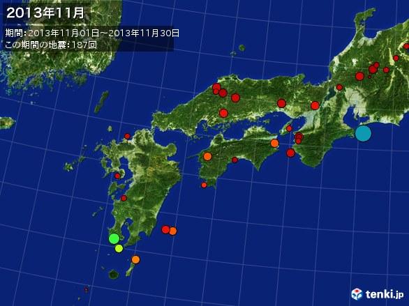 西日本・震央分布図(2013年11月)