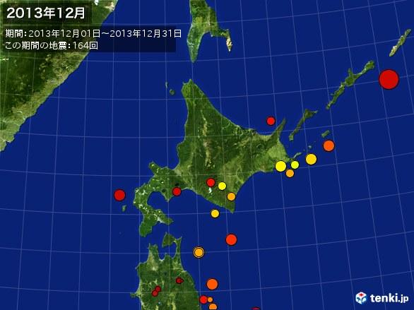 北日本・震央分布図(2013年12月)