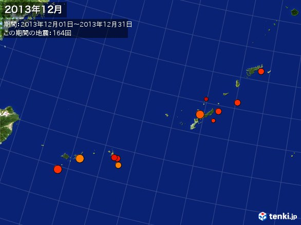 沖縄・震央分布図(2013年12月)