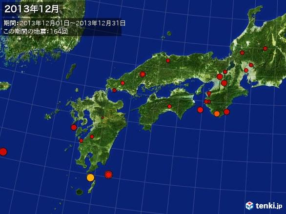 西日本・震央分布図(2013年12月)