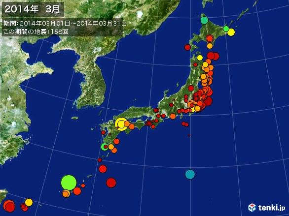 日本全体・震央分布図(2014年03月)