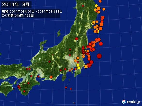 東日本・震央分布図(2014年03月)