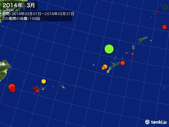 沖縄・震央分布図(2014年03月)