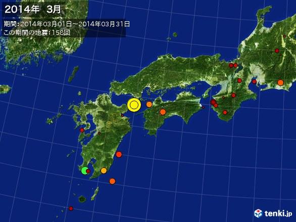 西日本・震央分布図(2014年03月)