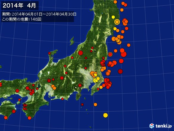 東日本・震央分布図(2014年04月)