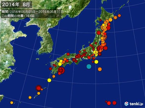 日本全体・震央分布図(2014年08月)