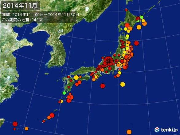 日本全体・震央分布図(2014年11月)