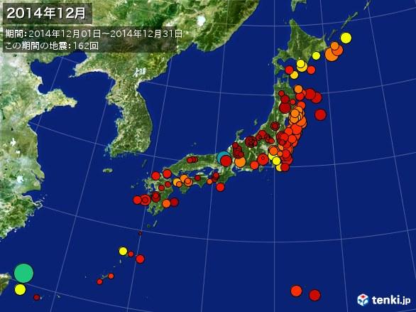 日本全体・震央分布図(2014年12月)