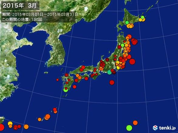 日本全体・震央分布図(2015年03月)