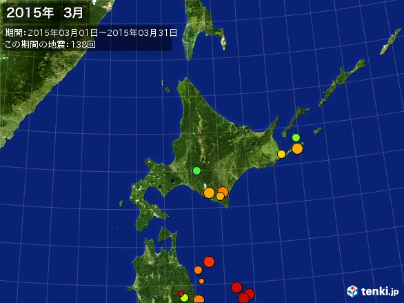 北日本・震央分布図(2015年03月)