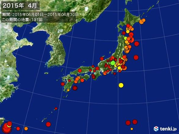 日本全体・震央分布図(2015年04月)