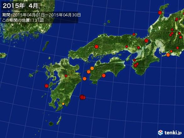 西日本・震央分布図(2015年04月)